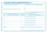 301-3 Dokument dostawy wyrobów węglowych