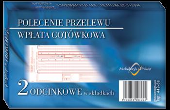 449-5s Polecenie przelewu - wpłata gotówkowa - 2 odcinkowe składanka komputerowa w składkach