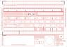 471-5 Podatki polecenie przelewu - wpłata gotówkowa - 2 odcinkowe