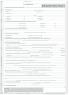 501-1-Świadectwo-pracy-str1