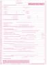 501-1-Świadectwo-pracy-str2