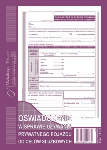 811-3 Oświadczenie w sprawie używania pojazdu prywatnego do celów służbowych