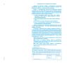 127-2P Faktura mechanizm podzielonej płatności dla prowadzących sprzedaż w cenach netto